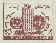 [United Nations Day, type GB1]