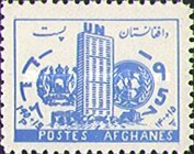 [United Nations Day, type GB2]