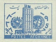 [United Nations Day, type GB3]