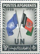 [United Nations Day, type GI]