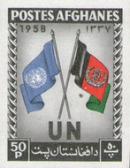 [United Nations Day, type GI1]