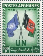 [United Nations Day, type GI2]