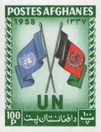 [United Nations Day, type GI3]
