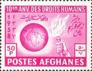 [The 10th Anniversary of the Universal Declaration of Human Rights, type GL]