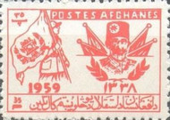 [The 40th Anniversary of Independence, type GN]