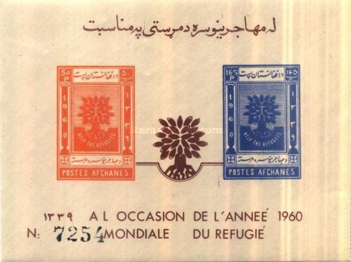 [World Refugee Year, type GR4]