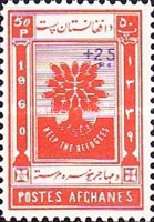 [World Refugee Year Issue Surcharged, type GR7]