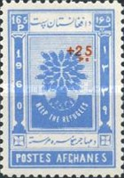 [World Refugee Year Issue Surcharged, type GR9]