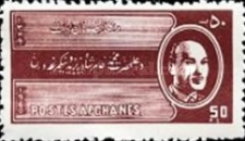 [The 46th Anniversary of the Birth of King Mohammed Zahir Shah, 1914-2007, type GY]