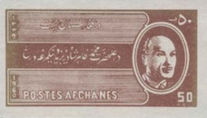 [The 46th Anniversary of the Birth of King Mohammed Zahir Shah, 1914-2007, type GY1]