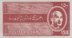 [The 46th Anniversary of the Birth of King Mohammed Zahir Shah, 1914-2007, type GY3]
