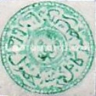 "[Year ""1293"" on Stamps - For use in Kabul, Typ H10]"