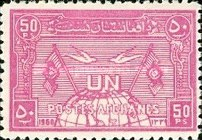 [United Nations Day, type HB]