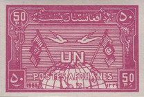 [United Nations Day, type HB1]