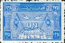 [United Nations Day, type HB2]