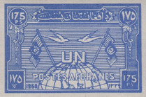[United Nations Day, type HB3]