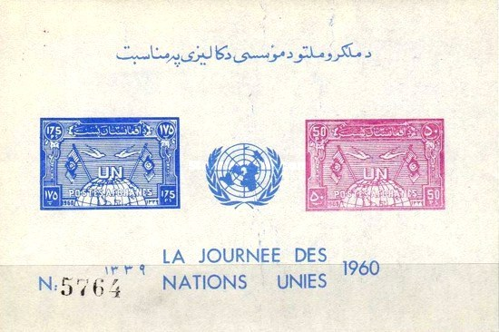 [United Nations, type HB4]