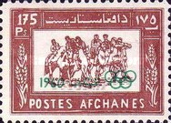 [Olympic Games - Rome, Italy., type HC2]