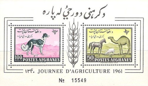 [Day of Agriculture - Animals, type HE4]