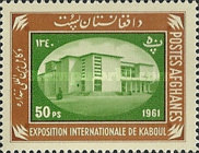 [International Exposition - Kabul, Typ HP]