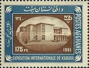 [International Exposition - Kabul, Typ HP1]