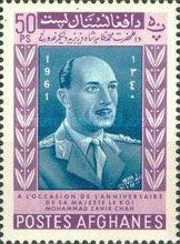[The 47th Anniversary of the Birth of King Mohammed Zahir Shah, 1914-2007, type HT]