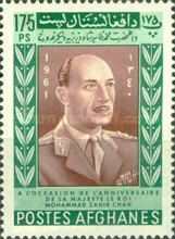 [The 47th Anniversary of the Birth of King Mohammed Zahir Shah, 1914-2007, type HT1]