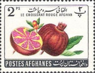 [Fruits - Afghan Red Crescent Society, type HU]