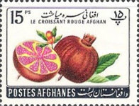 [Fruits - Afghan Red Crescent Society, type HU1]