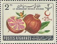 [Fruits - Afghan Red Crescent Society - No. 579-583 Surcharged, type HU3]
