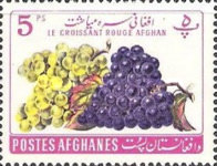 [Fruits - Afghan Red Crescent Society, type HV1]