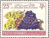 [Fruits - Afghan Red Crescent Society, type HV2]
