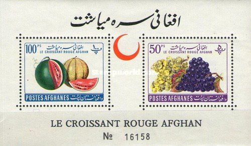 [Fruits - Afghan Red Crescent Society, type HV4]