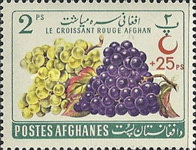 [Fruits - Afghan Red Crescent Society - No. 579-583 Surcharged, type HV6]