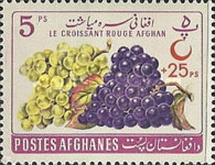 [Fruits - Afghan Red Crescent Society - No. 579-583 Surcharged, type HV7]
