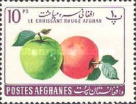[Fruits - Afghan Red Crescent Society, type HW]