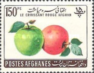 [Fruits - Afghan Red Crescent Society, type HW1]
