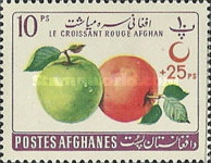 [Fruits - Afghan Red Crescent Society - No. 579-583 Surcharged, type HW2]