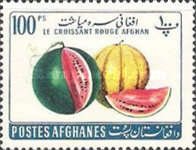 [Fruits - Afghan Red Crescent Society, type HZ]
