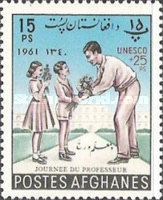 [UNESCO - Teacher's Day Issue Surcharged, type IC4]