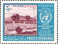 [World Meteorological Day - Airmail, type IM4]