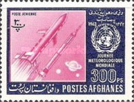 [World Meteorological Day - Airmail, type IN2]