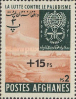 [The Struggle Against Malaria - Issue of 1962 Surcharged, type IS23]