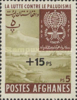 [The Struggle Against Malaria - Issue of 1962 Surcharged, type IS24]