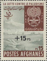 [The Struggle Against Malaria - Issue of 1962 Surcharged, type IS26]