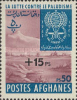 [The Struggle Against Malaria - Issue of 1962 Surcharged, type IS28]