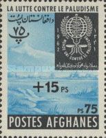 [The Struggle Against Malaria - Issue of 1962 Surcharged, type IS29]