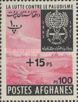 [The Struggle Against Malaria - Issue of 1962 Surcharged, type IS30]