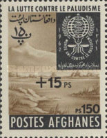 [The Struggle Against Malaria - Issue of 1962 Surcharged, type IS31]