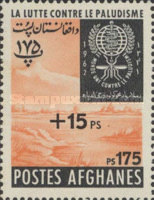 [The Struggle Against Malaria - Issue of 1962 Surcharged, type IS32]